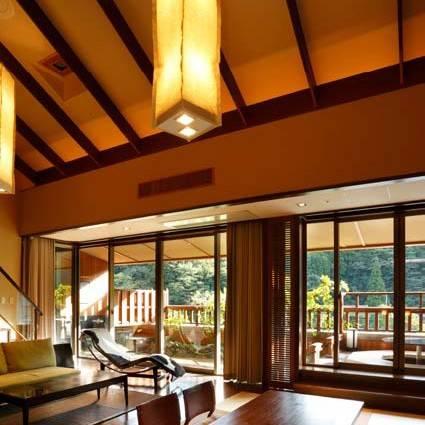 Brochure Japon - hotel Otozure_07