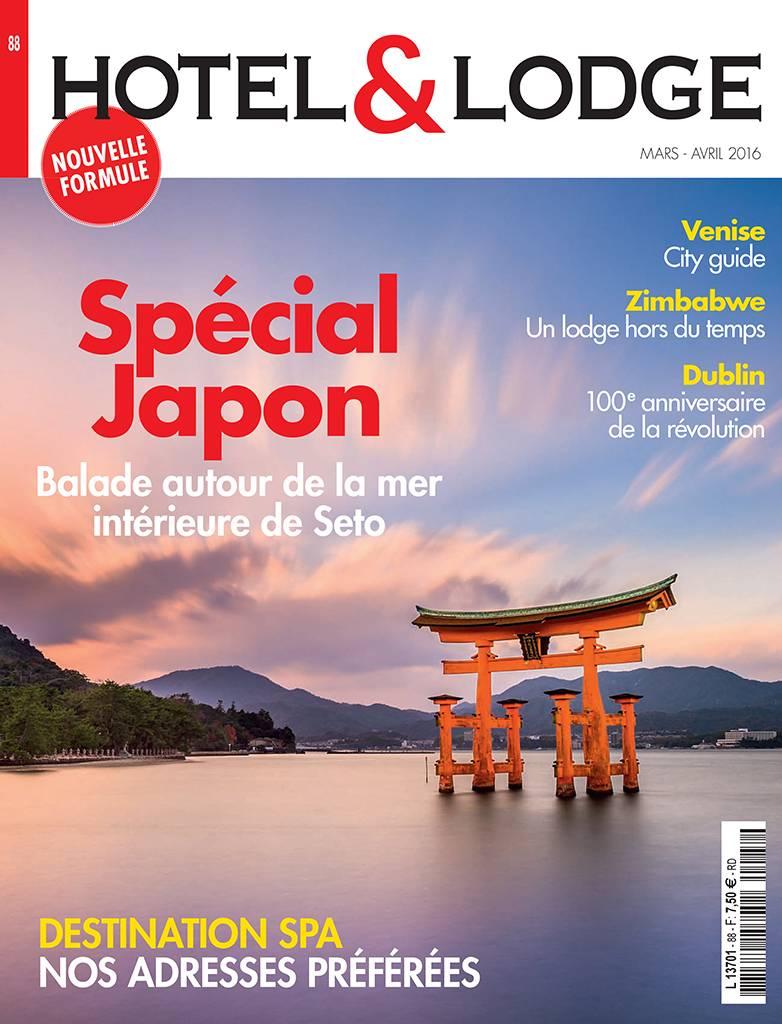 hotel-et-lodge-magazine-numero-88-couve-782×1024