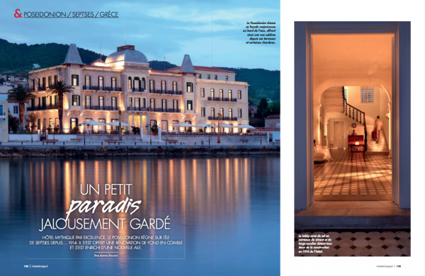 Hotel et Lodge Magazine 90 double page preview _15
